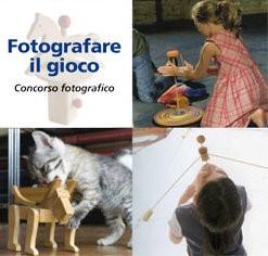 cartolina_fotogioco.jpg